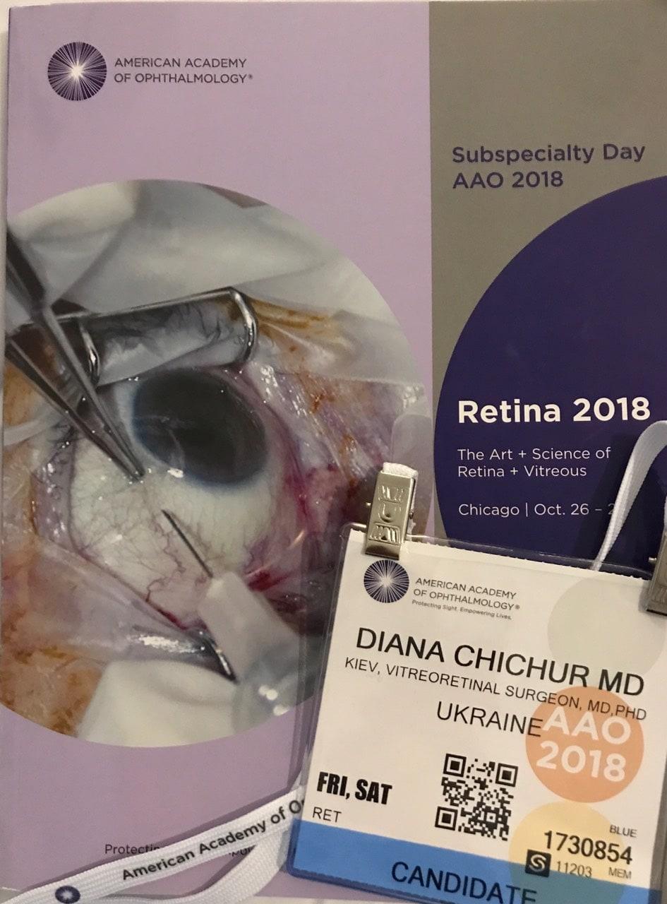 The American Academy of Ophthalmology – 2018, Chicago | ВИЗИОБУД