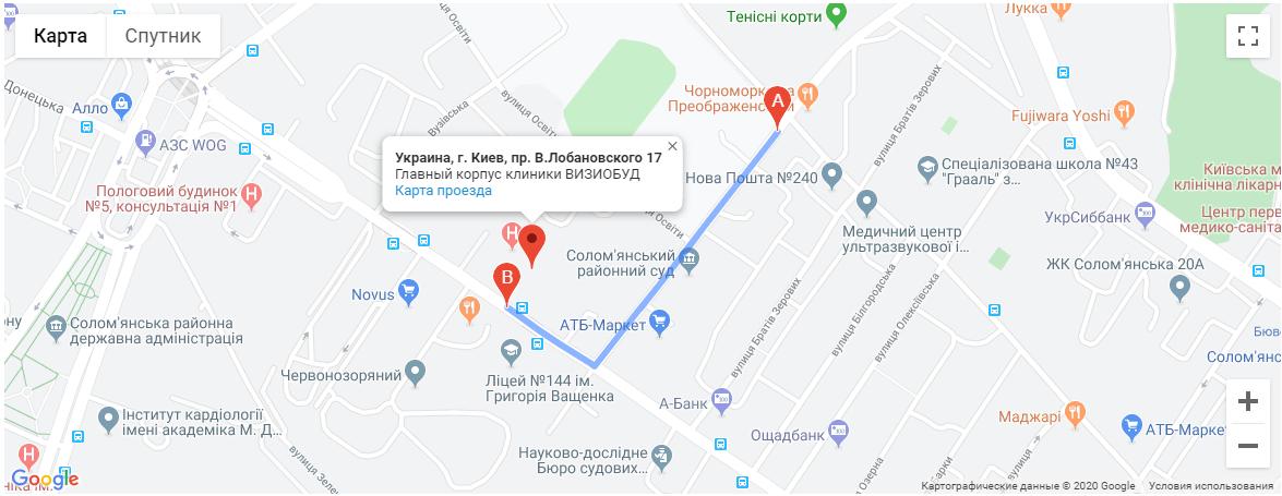 від ст.м. «Либідська» тролейбусом №42, маршрутним автобусом №239 (17) та 477 (17) до зупинки «вул. Максима Кривоноса»