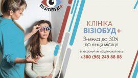 Photo 2020 05 12 11 23 48